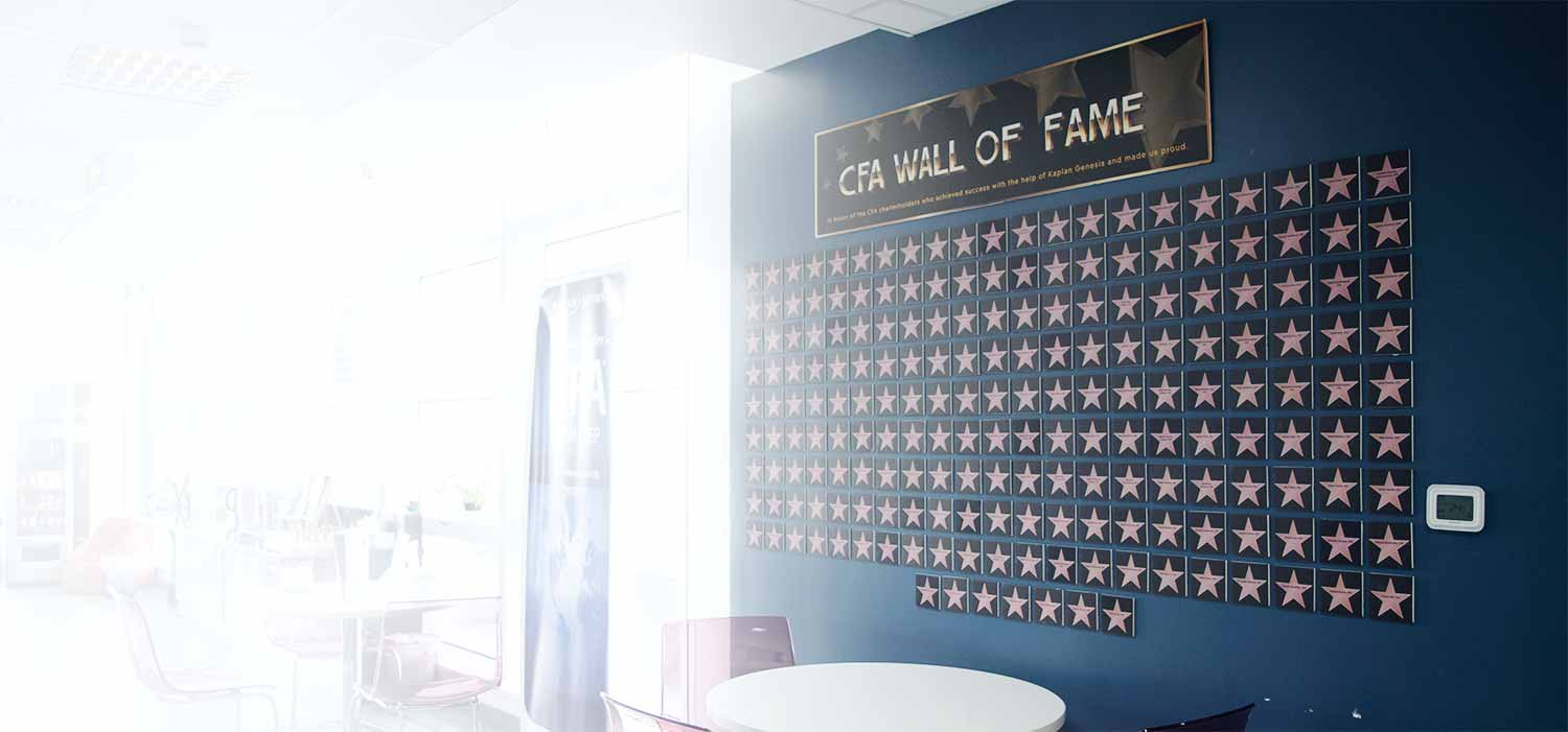 CFA Wall of Fame